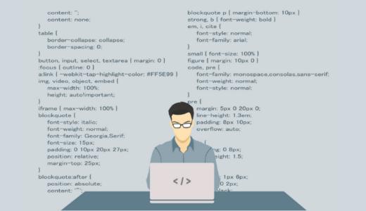 【無料アリ】プログラミングスクールのおすすめ3社を現役エンジニアが紹介
