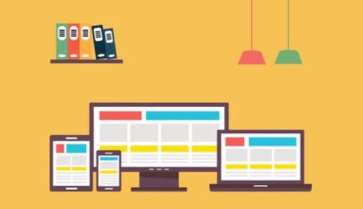 企業ホームページ/ECサイト制作後にやるべき集客施策10選