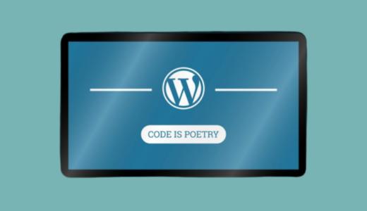 【初心者向け】WordPressを利用した企業ホームページの作り方