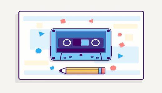 【2020年最新版】オーディオブックのおすすめは『audible』で決まりです