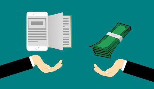 【2020年】電子書籍サービスのおすすめは3社のみ!選び方も一緒に解説します