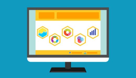 【2020年】企業ホームページのおすすめな作り方&基礎知識を解説
