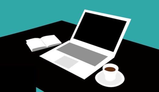【徹底解説】あなたのブログが伸びない原因と伸ばすための具体策