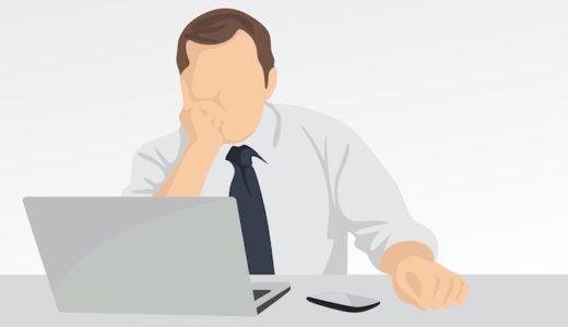 【アフィリエイト】無料ブログはまだ稼げる?(ツールとしては優秀)