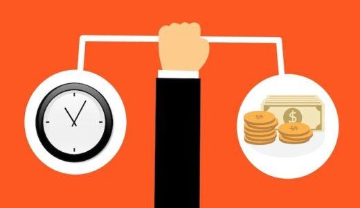 【2019年開業】持続化給付金の新規開業特例を申請〜入金までの流れ