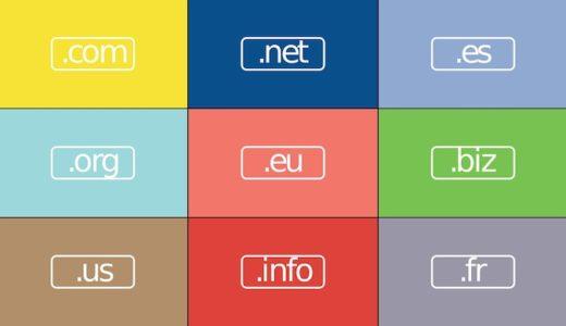 【com/org/site/net】Webサイトに必要なドメインの意味・種類・選び方