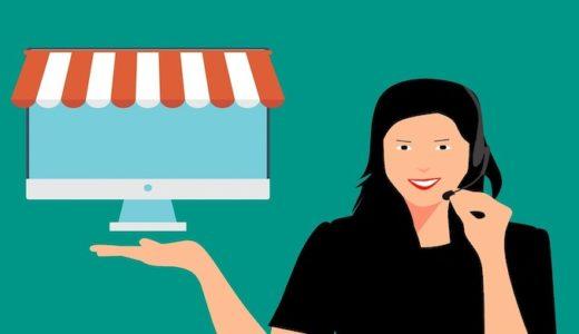 【図解】Shopifyに自社サイトのサブドメインを設定する方法